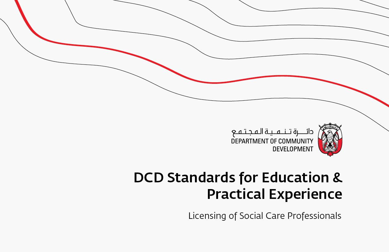 SCPL Standards for Education  Practical Experience ENG